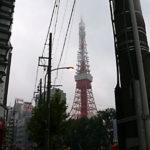 東京タワーで昼食を