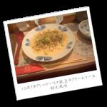 鎌倉の『鎌倉パスタ』でディナー