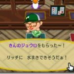『街へいこうよ どうぶつの森』金のジョウロゲットで、Wii入院