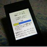 『Willcom 9』のファームウェアをV103にアップデート