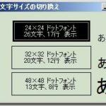 ポメラ風テキストエディタ『pomeditor』Ver.0.4公開