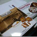 お歳暮にトルコのお菓子をいただきました