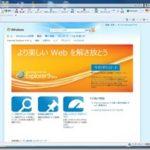 なかなか快適『Internet Explorer 9 Beta版』を入れてみた