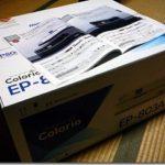 カラー複合機EPSON『EP-803A/AW』で、どこからでも印刷