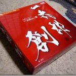 毎年恒例『一太郎2011 創』にアップグレード