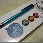 ちょいと変わったタブレット用タッチペン『Tap Pen』を使ってみる