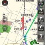 『MapFan for iPhone』が安かったので買ってみた