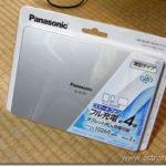 出先でも安心『Panasonic USBモバイル電源QE-QL301-W』を購入
