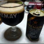 『プレミアム アルコールフリー ブラック』は代替黒ビールたりえるか?