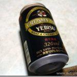 クリーミーな黒ビール『ヱビス スタウト クリーミートップ』