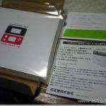 クラブニンテンドー『ニンテンドー3DSカードケース 18』をゲット