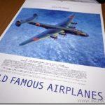 毎年恒例『世界の名機カレンダー』2013年版を購入