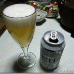 天地逆転ビール『白濁』を飲む