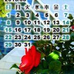 ビルと花のカレンダー壁紙2015年3月