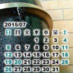 未来都市なカレンダー壁紙2015年7月
