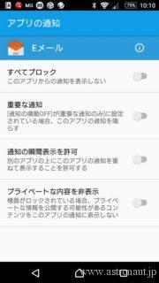 Screenshot_2016-06-11-10-10-34-480x853