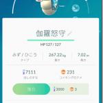 大船駅から戸塚駅まで #ポケモンGO散歩 第3回