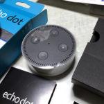 『Amazon Echo Dot』で、おっさんとアレクサさんが軽妙トーク
