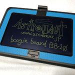 落書き上等な電子黒板『ブギーボード BB-10』