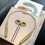 耳穴をふさがないワイヤレスヘッドフォン、ambie『wireless earcuffs』
