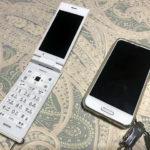 正式にSIMフリースマートフォン『AQUOS R compact SH-M06』へ機種変更