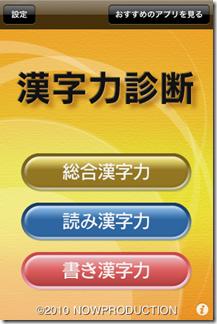 IMG_0231[1]