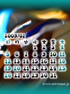 200907cald