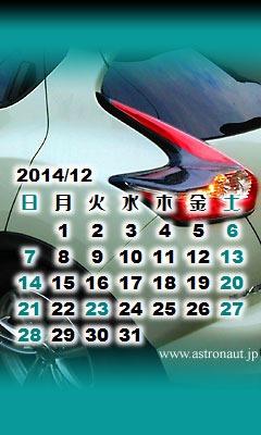 201412calb