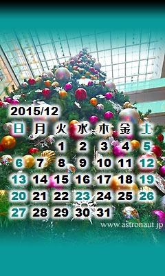 201512calb