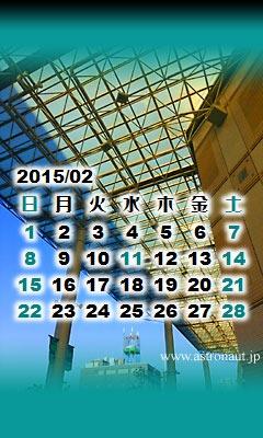 201502calb