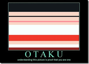otaku-diagnosis-image04