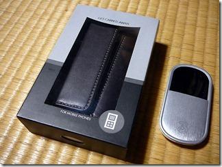 P1120455