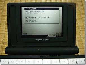 P1070099