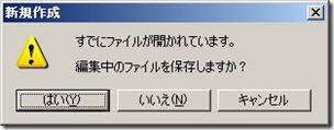 WS000152