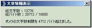 WS000154