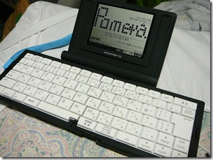 P1070162